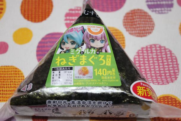 Mikufami0001