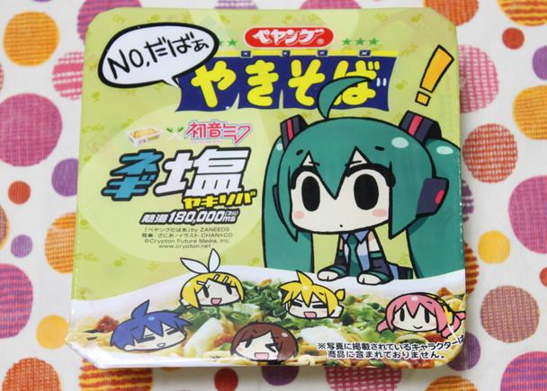Mikuyaki01