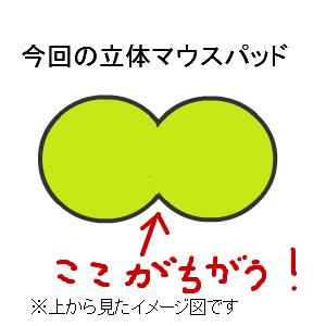 Cocolog_oekaki_2012_08_20_17_15